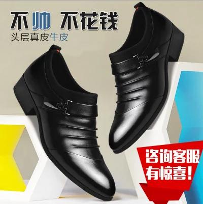 秋冬男士商务正装尖头真皮鞋懒人套脚加绒平跟英伦时尚男鞋婚xie
