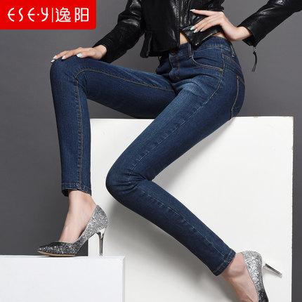 逸阳女裤2016秋新款牛仔裤女长裤潮修身小脚裤显瘦黑色铅笔裤0680