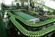 精细化工行业解决方案